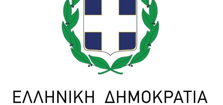 Συνεδρίαση Περιφερειακού Συμβουλίου Αττικής τη M. Τετάρτη 28 Απριλίου 2021
