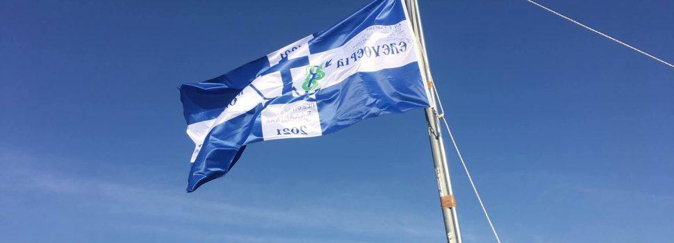 Στο Μαυροβούνι κυμματίζει η σημαία των Πεζοπόρων Σαλαμίνας