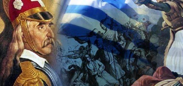 200 χρόνια από την Ελληνική Επανάσταση του 1821