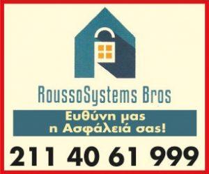 banner 300x250 ROUSSOS