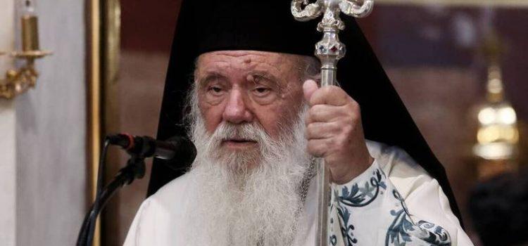 Αρχιεπίσκοπος Ιερώνυμος: Αδελφοί μου και τέκνα μου εν Κυρίω αγαπητά, Χριστός Ανέστη