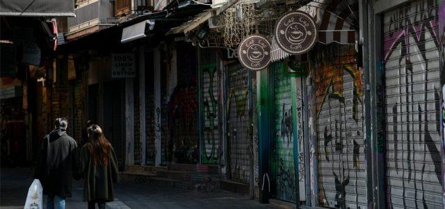 Βαθιά και απότομη ύφεση έφερε στην αγορά η πανδημία – Έρευνα της ΓΣΕΒΕΕ