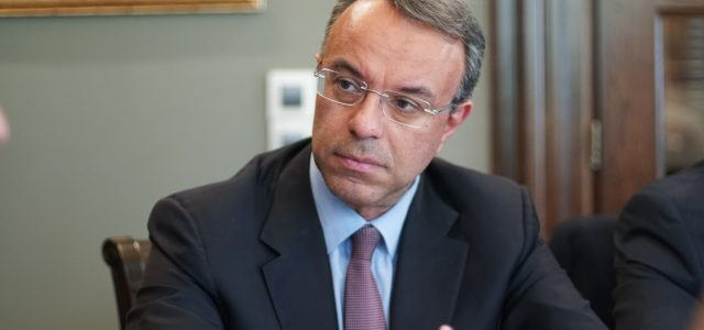 Χρ. Σταϊκούρας: Τη Μ. Πέμπτη θα καταβληθούν οι ενισχύσεις από την «επιστρεπτέα προκαταβολή 7»