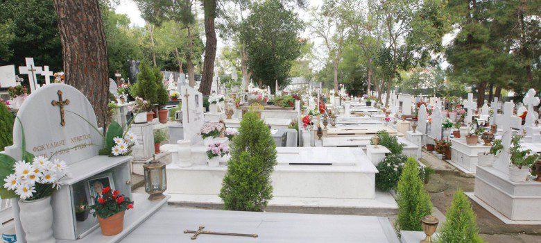 Μπαίνουν κάμερες στο Νεκροταφείο