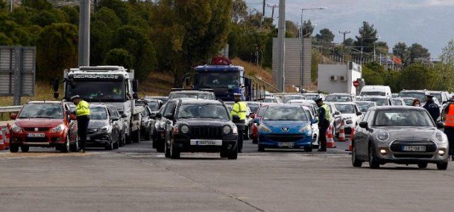 Εξονυχιστικοί έλεγχοι της αστυνομίας στα διόδια των εθνικών οδών- Δήλωση εκπροσώπου τύπου της ΕΛΑΣ στο ΑΠΕ-ΜΠΕ