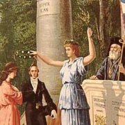 Η πορεία των Επτανήσων προς την ένωση με την Ελλάδα