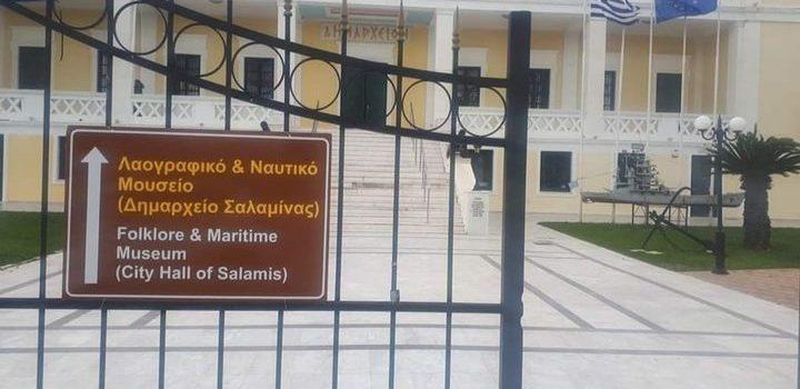 Επισκέψιμο το Λαογραφικό και Ναυτικό Μουσείο