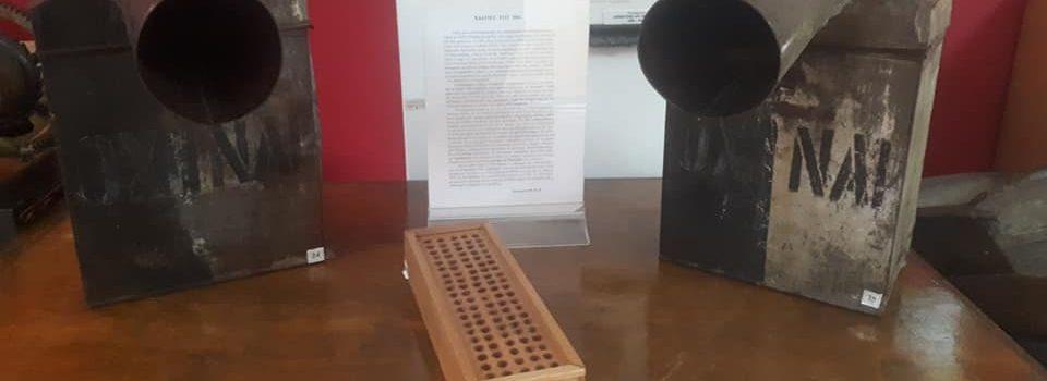 Οργάνωση εκθεμάτων του παλαιού Δημαρχείου στο Μουσείο Σαλαμίνας