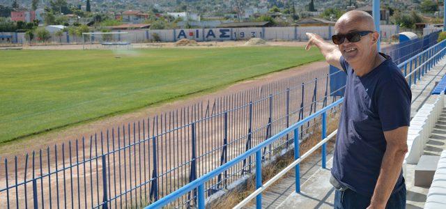 ΑΙΑΣ ΣΑΛΑΜΙΝΑΣ – AJAX FC 13 ΙΟΥΝΙΟΥ 1973