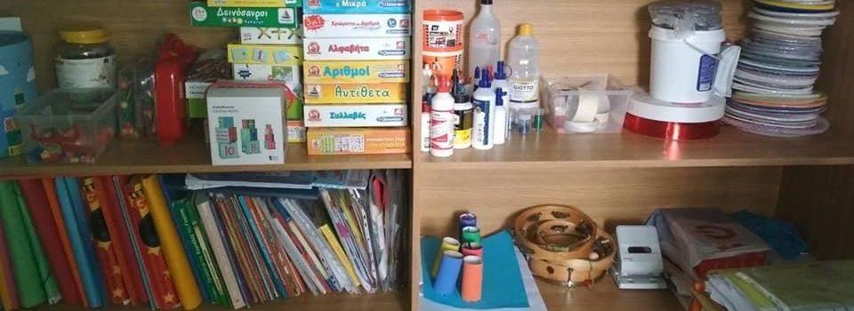Συνεχίζονται οι αναβαθμίσεις των σχολικών υποδομών του Δήμου Σαλαμίνας