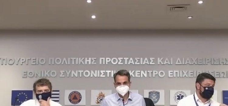 Στην τηλεδιάσκεψη υπό τον Πρωθυπουργό ο Δήμαρχος Σαλαμίνας Γιώργος Παναγόπουλος με θέμα την πολιτική προστασία ενόψει της αντιπυρικής περιόδου