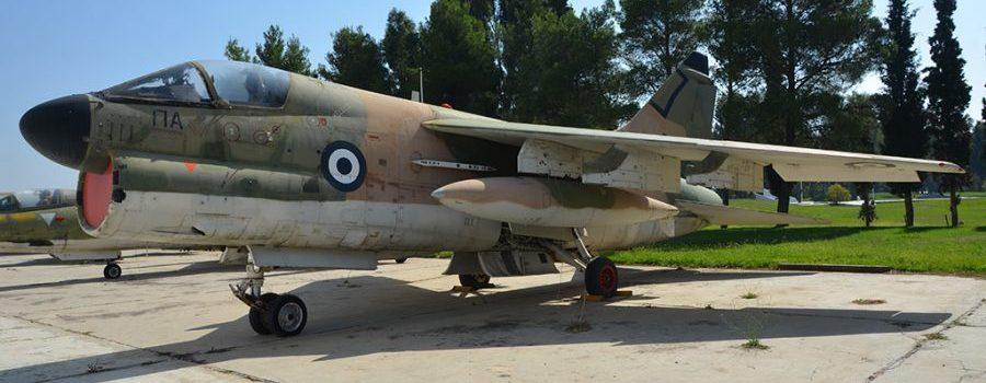 Κλειστό το Σαββατοκύριακο το  Μουσείο της Πολεμικής Αεροπορίας
