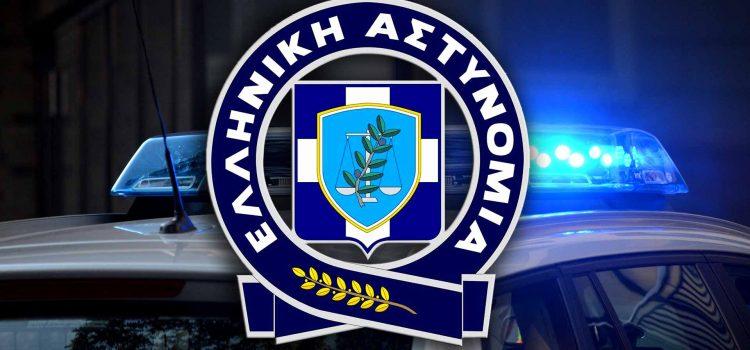 ΕΛ.ΑΣ: Συνολικά 232 παραβάσεις διαπιστώθηκαν χθες σε 56.578 ελέγχους για τα μέτρα αποφυγής της διάδοσης του κορωνοϊού