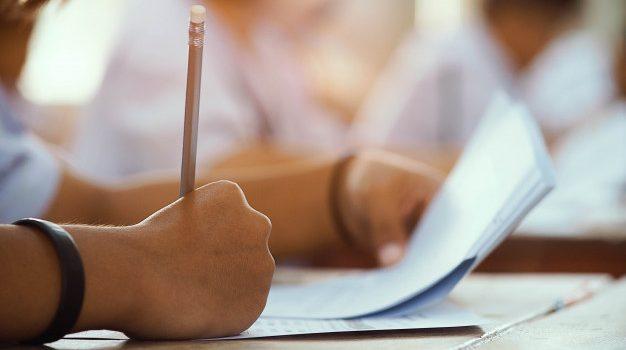 ΥΠΑΙΘ: Ημερομηνίες για κατ' εξαίρεση μετεγγραφές και κατατακτήριες εξετάσεις στα ΑΕΙ