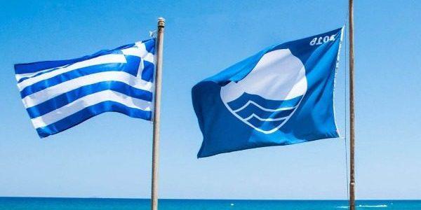 Η Ελλάδα δεύτερη χώρα παγκοσμίως σε Γαλάζιες Σημαίες, με βραβευμένες ακτές, 16 μαρίνες και 6 τουριστικά σκάφη
