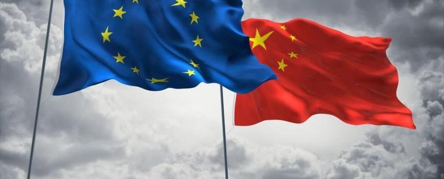 Η Επιτροπή θέλει να κόψει την όρεξη των κινεζικών επιχειρήσεων για τις ευρωπαϊκές εταιρίες