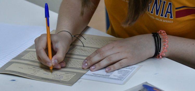 Ανακοινώθηκε το πρόγραμμα των Πανελληνίων Εξετάσεων από το υπουργείο Παιδείας