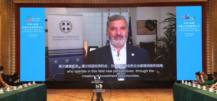 Παρέμβαση του Περιφερειάρχη Αττικής Γ. Πατούλη στην τηλεδιάσκεψη με στόχο την Τουριστική Προβολή της Αττικής