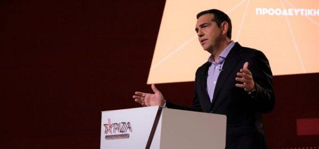 Αλέξης Τσίπρας: Επιτακτική η ανάγκη αξιοποίησης των πόρων του Ταμείου Ανάκαμψης και η αποτροπή ενός νέου κύματος brain drain