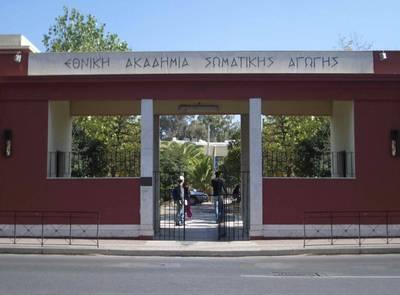 Πανελλήνιες: Υγειονομική εξέταση και πρακτική δοκιμασία (αγωνίσματα) για υποψηφίους ΤΕΦΑΑ