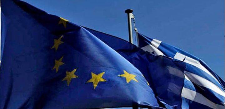 42 χρόνια πριν: Η υπογραφή της Συνθήκης Προσχώρησης της Ελλάδας στην ΕΟΚ – Οι ομιλίες των πρωταγωνιστών, τα δημοσιεύματα του Τύπου