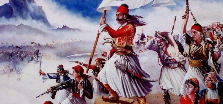 Σχολεία σε όλη την Ελλάδα εμπνέουν και εμπνέονται από την Ελληνική Επανάσταση του 1821 υπό την αιγίδα της Επιτροπής Ελλάδα 2021