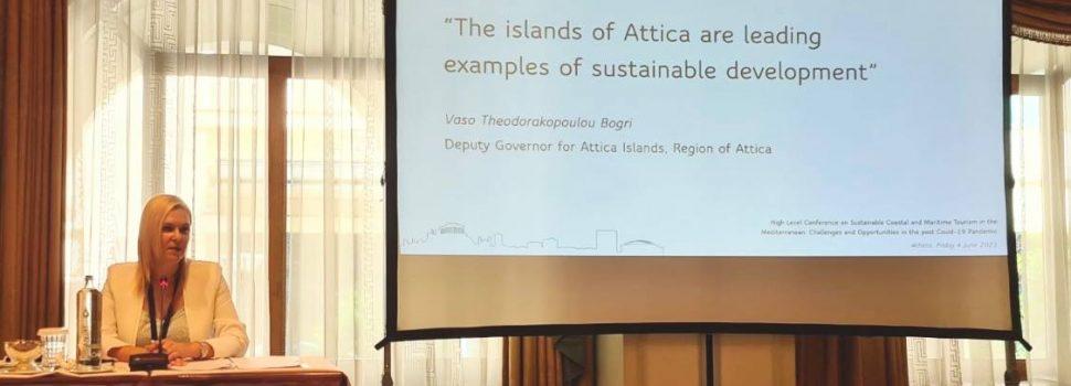 Η αντιπεριφερειάρχης Νήσων Βάσω Θεοδωρακοπούλου – Μπόγρη στο Συνέδριο για τον Παράκτιο και Θαλάσσιο Τουρισμό