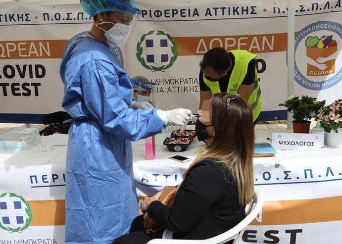 Rapid tests από την περιφέρεια στο Πέραμα στην εισοδο για Σαλαμίνα