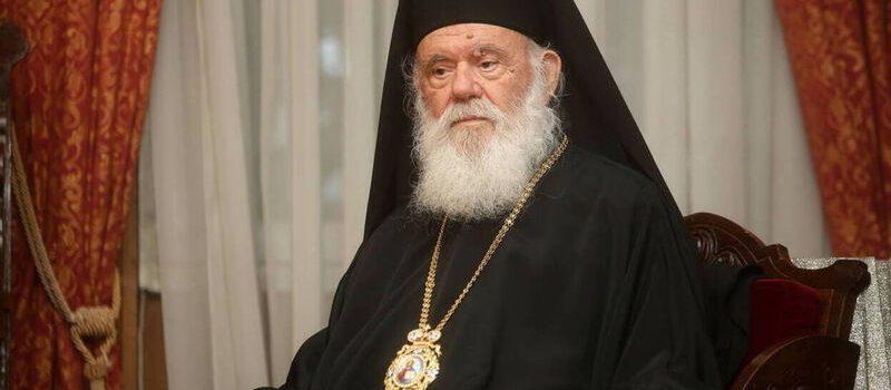 Αρχιεπίσκοπος Ιερώνυμος για την επίθεση σε μητροπολίτες: «Αποφύγαμε τα χειρότερα»