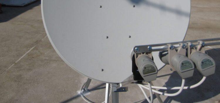 Σε επιχειρησιακή λειτουργία τέθηκε από τις 10 Ιουνίου 2021, ο νέος εξοπλισμός του Ελληνικού Κέντρου Ελέγχου Αποστολών, που λαμβάνει δορυφορικά σήματα κινδύνου στον ελλαδικό χώρο