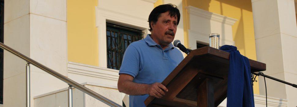 «Ελλάδα: Από τα Ορλωφικά στην Επανάσταση του 1821 και την Απελευθέρωση»