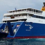 Ψηφιακή Δήλωση Υγείας για τους επιβάτες των πλοίων