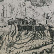 Μεγάλα κεφάλαια της ελληνικής ιστορίας στα ψιλά της οθωμανικής κατοχής