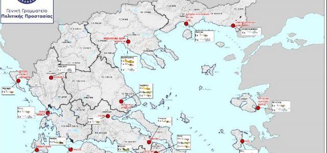 Αντιπυρική Προστασία: Εξοπλιστικό πρόγραμμα 1,76 δισ. ανακοίνωσαν Χρυσοχοϊδης, Χαρδαλιάς