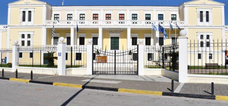 15 Προσλήψεις στο Δήμο Σαλαμίνας