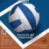 Τουρνουά Beach Volley 2021