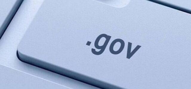 Προσωπικός αριθμός Πολίτη: Η νέα ταυτότητα που θα αντικαταστήσει ΑΜΚΑ και ΑΦΜ