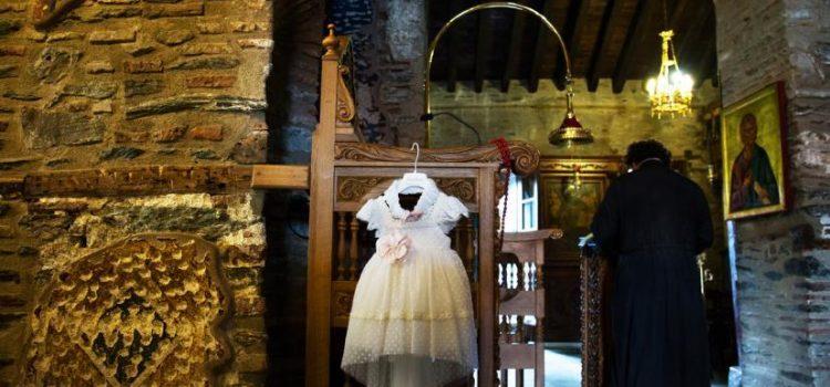 Γάμος και βάπτιση: Γιατί δεν τελούνται σε μοναστήρι