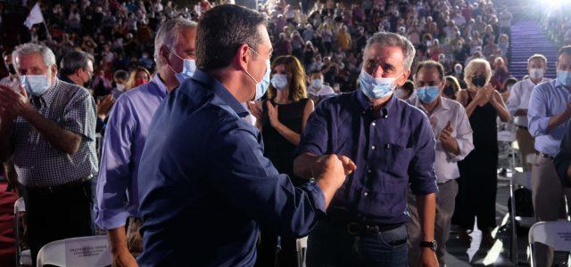 Ομιλία του προέδρου του ΣΥΡΙΖΑ – ΠΣ, Αλέξη Τσίπρα, στη συνεδρίαση της Προγραμματικής Συνδιάσκεψης του ΣΥΡΙΖΑ – Προοδευτική Συμμαχία