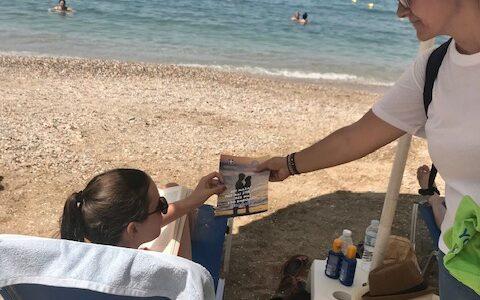 Εκστρατεία ενημέρωσης των νέων ηλικίας 18 έως 25 ετών, για τα οφέλη του εμβολιασμού για τον SARS-Cov-2 πραγματοποιούν τα συνεργεία της Περιφέρειας Αττικής και του Ιατρικού Συλλόγου Αθηνών