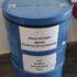 ΝΕΟ βαρέλι ανακύκλωσης μόνο για πλαστικά καπάκια