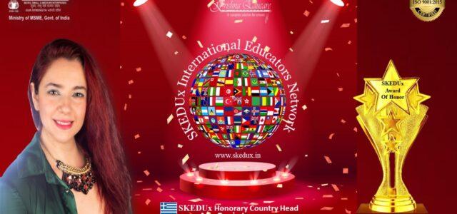 Διεθνείς δραστηριότητες από την Εταιρεία Αστρονομίας (παράρτημα Σαλαμίνας)