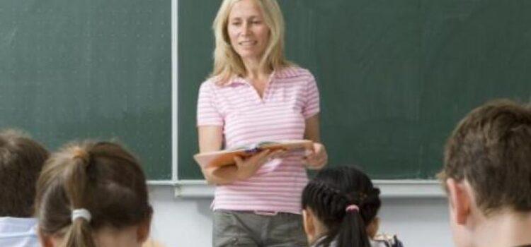 Διορισμοί εκπαιδευτικών 2021-2022 κατά κλάδο, ειδικότητα και ειδίκευση