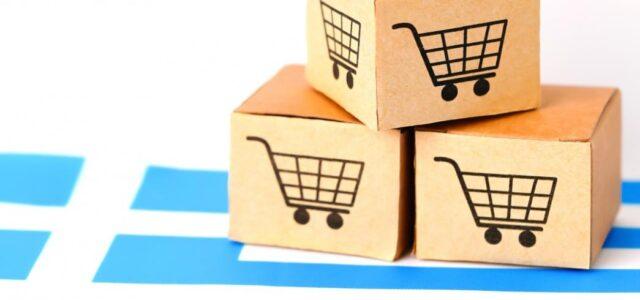 Ιστότοπους διακίνησης απομιμητικών προϊόντων εντόπισε η Διυπηρεσιακή Μονάδα Ελέγχου της Αγοράς