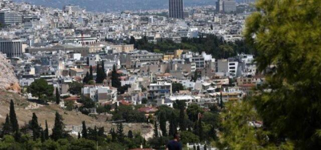 Νέες τάσεις στη ζήτηση ακινήτων στην Ελλάδα από το εξωτερικό
