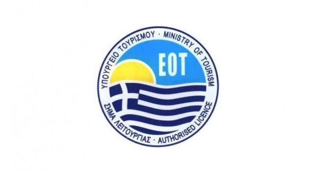 Με τη συμβολή του ΕΟΤ πληθώρα πολιτιστικών εκδηλώσεων προωθούν το ελληνικό τουριστικό προϊόν