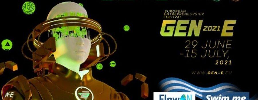 Δύο ελληνικές ομάδες στη μάχη για τη διάκριση στο μεγαλύτερο Φεστιβάλ Νεανικής Επιχειρηματικότητας της Ευρώπης