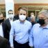 Εγκαινιάστηκε, παρουσία του Πρωθυπουργού Κ. Μητσοτάκη, το νέο Κέντρο Υγείας Κερατσινίου που κατασκευάστηκε με χρηματοδότηση της Περιφέρειας ύψους 3.7 εκ. ευρώ