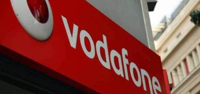 Προβλήματα στο δίκτυο της Vodafone: Αναφορές από χρήστες ίντερνετ και τηλεφωνίας