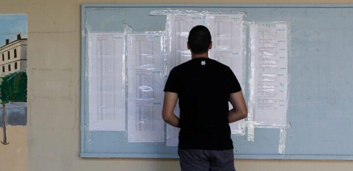 Τέλος στην αγωνία – Το μεσημέρι οι βαθμολογίες των Πανελλαδικών Εξετάσεων